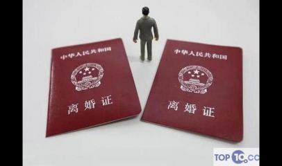 中国离婚率最高的城市排名