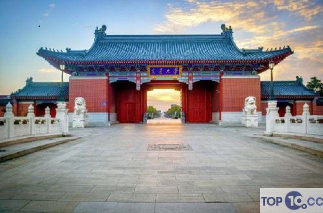 中国十大顶尖大学